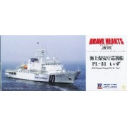 Will not have 1/700 Japan Coast Guard patrol boat PL-31 (J53) (japan import)