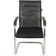 Fabsy Interior - Fabsy Interiors Mesh Chair Visitor Black Colour(Buy 1 Get 1 Free)