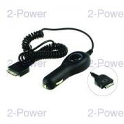 2-Power Billaddare 12v Apple iPhone 4s Mobiltelefon