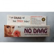 NO DAAG Reduce and Remove Scars Marks(set of 10 pcs.)