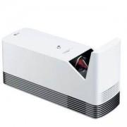 Мултимедиен проектор LG ProBeam HF85JG