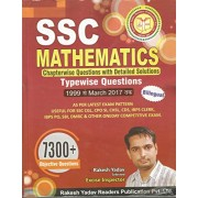 SSC-MATHEMATICS