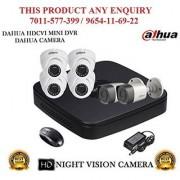 Dahua 1 MP HD 8 CH DVR + Bullet Camera 2Pcs and Dome Camera 4Pcs CCTV Combo
