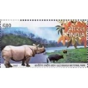 National Parks of India. Thematic Bandhavgarh National Park Rs. 5
