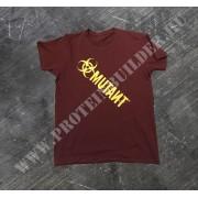 Mutant T-Shirt Burgundi