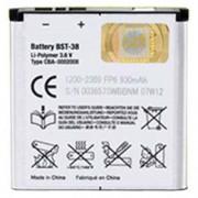 Sony Ericsson BST-38 Батерия за Sony Ericsson