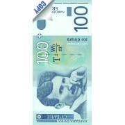 """Notes """"100 dinara"""""""