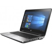"HP ProBook 650 G3 i5-7200U/15.6""FHD/8GB/256GB SSD/HD 620/DVDRW/Serial Port/Win 10 Pro (Z2W48EA)"