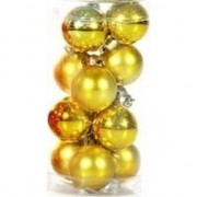 Bellatio Decorations Plastic mini kerstballen goud 12 stuks 3 cm