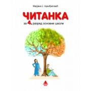 Udžbenik Čitanka iz srpskog jezika za 4. razred BIGZ