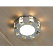aniba Design Lampe Halogène avec élements décoratifs en verre - Dimensions: env. Ø 8 x 7 cm, Argent