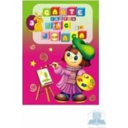 Carte pentru joc si joaca - Clasa a II-a
