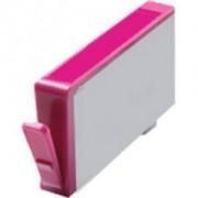 ГЛАВА HEWLETT PACKARD Officejet 6000/6500 Series - Magenta - (920XL) - CD973AE - P№ NH-R0920XLM - G&G - 200HPCD973M