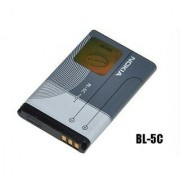 Nokia BL-5C Battery - 100 Original