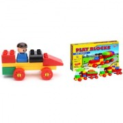 Virgo Toys Play Blocks Car Set and Highway Vehicle set (Combo)