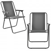 Комплект от 2 броя сгъваеми столове за къмпинг /риболов , 74 x 54 cm, Тъмносив