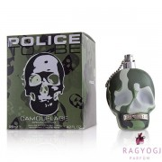 Police - To Be Camouflage (125 ml) - EDT