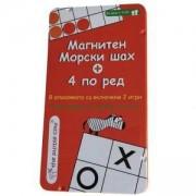 Детска занимателна игра за път - Морски Шах + 4 по ред, 331064