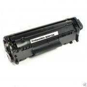 Toner Compatível HP 12X Preto (Q2612X)
