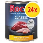 Rocco Fai scorta! Rocco Classic 24 x 800 g - Manzo con Agnello