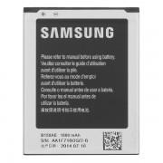 Baterie Samsung Galaxy Core i8260 i8262 B150AC B150AE Originala