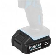 Батерия акумулаторна 12V Li-Ion, 800mAh за RR LCD Promo-10, BAT12, RAPTER