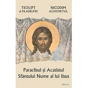Paraclisul si Acatistul Sfantului Nume al lui Iisus/Teolipt al Filadelfiei, Nicodim Aghioritul
