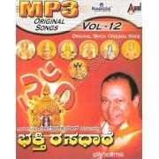 Vol 12-Bhakthi Rasadhare - Dr. Rajkumar MP3 CD
