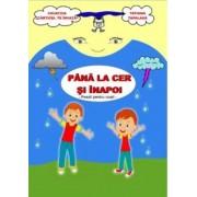 Pana la cer si inapoi. Poezii pentru copii