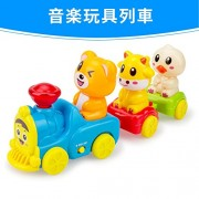 Flycreat Toy Train Color Identification Improvement Toys Musical Toys Car Cars Model Educational Toys Cute Animal Style [Cattle, Ducks, Bears] Assembled Animal Trains Electric Riding Train Flashing Lighted Imagination Training Toys Can Sing in English and