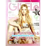 Gisele March 2010 Features Lindsay Lohan