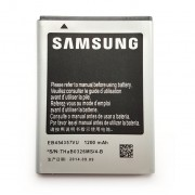 Батерия за Samsung Galaxy Pocket (S5300), Pocket Plus (S5301), Pocket Neo (S5310) - Модел EB454357VU