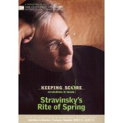 Keeping Score: Revolutions in Music - Stravinsky's Rite of Spring [WS] [DVD]