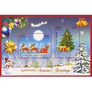 India 2016 Season's Greetings Christmas Santa Claus Reindeer Miniature Sheet MNH