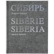 Urban Media Siberia - Hendrik Beikirch