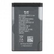 Nokia BL-6C Батерия за Nokia