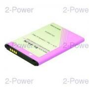 2-Power Smartphone Batteri LG 3.7v 1120mAh 4.1Wh (BL-44JN)