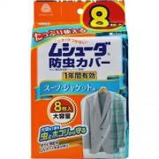 ST «Mushuda» Чехол для одежды, против пыли и насекомых, на 1 год, 61х100 см, 8 шт.
