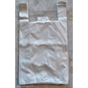 400 + 2 x 100 x 750 x 0,025 mm-es ingvállas bevásárló táska