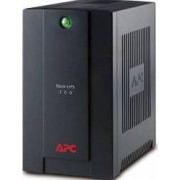 UPS APC Back-UPS 700VA AVR Schuko Resigilat