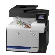 Принтер HP Color LaserJet Pro M570dw mfp, p/n CZ272A - HP цветен лазерен принтер, копир, скенер и факс