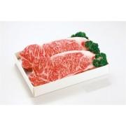 おかやま和牛肉 ロースステーキ(2枚入)