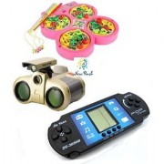 combo of fish catching game and Binocular With HAND HELD FUN BRICK GAME SET FOR KIDS