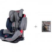 Coletto Автокресло Coletto Sportivo Isofix c защитой спинки сиденья от грязных ног ребенка АвтоБра