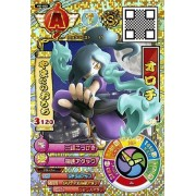 Yo Kai Watch Busters Tekkigun Yb1 023 Orochi Star