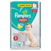 Scutece Pampers Active Baby Pants 3 Jumbo Pack, 60 buc/pachet