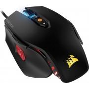 Corsair M65 Pro RGB optiska FPS Gaming mus (12 000 DPI optisk Senso...
