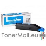Тонер касета Kyocera TK-880C (Cyan)