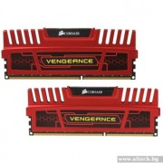 DDR3, KIT 8GB, 2x4GB, 2133MHz, CORSAIR Vengeance™ Red, CL11 (CMZ8GX3M2A2133C11R)