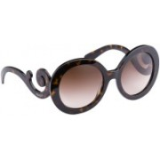 Prada Oval Sunglasses(Brown)